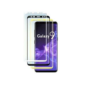 Galaxy S9 保護フィルム SC-02K SCV38 全面フルーカバー 曲面対応 ガラスフィルム ガラス フィルム 保護 強化ガラス GalaxyS9 全画面保護フィルム 全面 送料無料 メール便