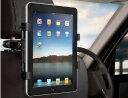 車載ホルダー タブレット 後部座席 ipad air air2 ipad4 ipad3 mini 車載 ホルダー 取付簡単 スタンド タブレット 車 …
