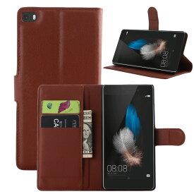 Huawei p8lite/LUMIERE 503HW ケース P8 lite カバー 3点セット 保護フィルム タッチペン おまけ メール便 送料無料