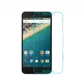 Google Nexus5X 保護フィルム Nexus6P Nexus5 ガラスフィルム フィルム Nexus6 Nexus 5X/6P/5/6 保護 ガラス 強化フィルム EM01L LG-D821 硬度9H ネクサス5X ネクサス6P 0.26mm 日本製ガラス制作 衝撃吸収 気泡ゼロ メール便 送料無料