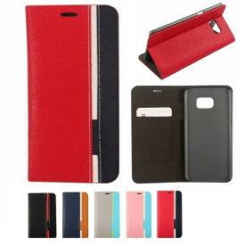 iphone 6s Plus ケース 手帳型 手帳型ケース カバー アイホン アイフォン6plus メール便 送料無料
