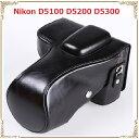 D5300 ケース D5200 カメラケース Nikon D5100 カメラバッグ バッグ ニコン カメラ カバー 一眼 一眼レフデジタルカメラ用 合成革ケース...