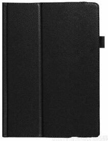 Lenovo YOGA Tab 3 Pro 10 ケース 【保護フィルム 2枚 タッチペン付き】 ZA0F0065JP 10.1インチ カバー スタンドケース スタンド スタンドカバー スマートケース メール便 送料無料