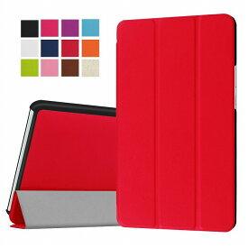Huawei Mediapad M5 8.4 ケース 【保護フィルム 2枚 タッチペン付き】 メディアパッド m5 8 カバー SHT-W09/AL09 8.4インチ スタンドケース スタンド メディアパッド メール便送料無料