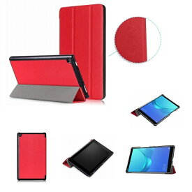【専用フィルム 2枚 タッチペン付き】Lenovo Tab E10 ケース TB-X104F カバー ZA470071JP Android Go Edition タブレット スタンドケース スタンド レノボ 10.1インチ タブレットケース 送料無料 メール便