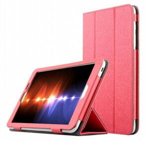 【専用フィルム 2枚 タッチペン付き】Huawei MediaPad T3 10 ケース Media Pad t3 10インチ カバー メディアパッドt3 AGS-W09/AGS-L09 スタンドケース スタンド メディアパッド t3 タブレットケース 送料無料