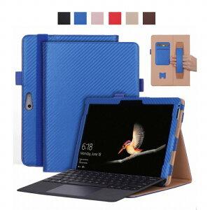 Microsoft Surface Go ケース サーフェス ゴー カバー マイクロソフト10.1インチ MHN-00014 3点セット 保護フィルム タッチペン おまけ フィルム スタンドケース スタンド MCZ-00014 送料無料 メール便