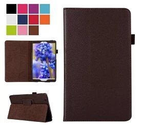 NTT docomo dtab Compact d-01J ケース Huawei MediaPad M3 カバー d01J 8.4インチ スタンドケース スタンド メディアパッド 送料無料 メール便