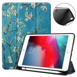 iPad mini 5 2019 ケース iPad mini 4 カバー mini5 アイパット7.9インチ 3点セット 保護フィルム タッチペン おまけ フィルム スタンドケース スタンド アイパッド ミニ 第5世代 送料無料 メール便