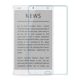 Huawei MediaPad M3 フィルム 8.4インチ NTT docomo dtab d-01j 8.4 液晶保護フィルム 液晶 保護フィルム 高光沢 防指紋 メール便 送料無料
