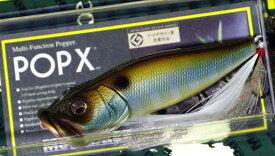 Megabass (メガバス) POPX (ポップエックス) (SP-C) ハクセイ ブルーギル