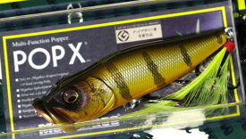 Megabass (メガバス) POPX (ポップエックス) (SP-C) ハクセイ ピーコック
