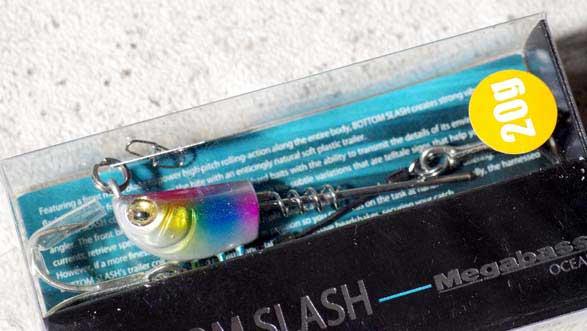 メガバス (Megabass)BOTTOM SLASH (ボトムスラッシュ) 20gレインボー