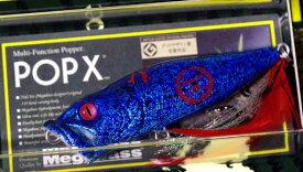 windyside 10th ANNIVERSARY POPX (SP-C) DRIP CAMO (ドリップカモ) ブルー
