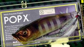 メガバス (Megabass)POPX (ポップエックス) (SP-C)ステルスギル