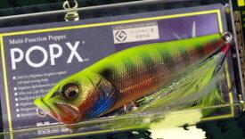 メガバス (Megabass)POPX (ポップエックス) (SP-C)チャートバックギル