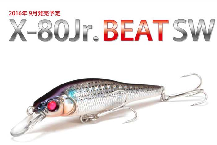 メガバス (Megabass)X-80Jr. BEAT SW