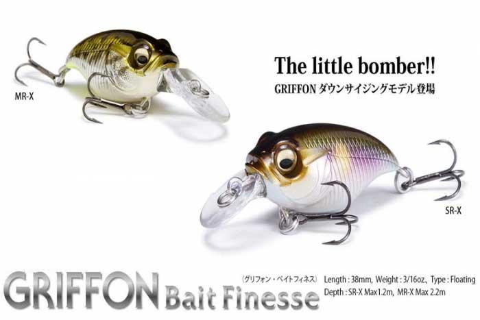 メガバス (Megabass)GRIFFON BAIT FINESSE MR-X (グリフォン ベイトフィネス MR-X)