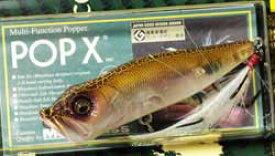 POPX (BACK TO THE GARAGE) クラックボム