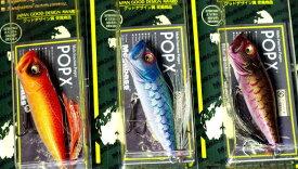 メガバス(Megabass) 魚矢限定 (SP-C) 鯉のぼりカラー POPXセット