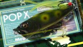 POPX SGF (下向きの目玉装着)
