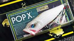POP-X ホワイトバタフライ
