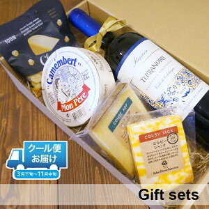 チーズ ワイン クリスマス 母の日 誕生日 ギフト 詰め合わせ おつまみ 赤ワインに合うチーズ4種と赤ワイン1種セット