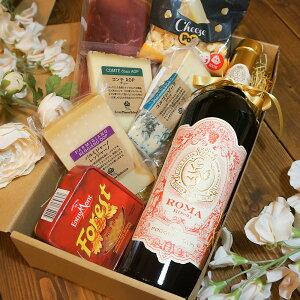 チーズとワインセット ハム おつまみプレゼント お中元 ギフト 詰め合わせ 赤ワイン ローマロッソ チーズ 4種類 チーズスナック1種類 ハモンセラーノ1種類