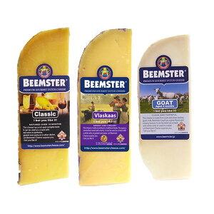 チーズ 詰め合わせ ベームスターチーズ3種セット ベームスターブラスカス100g ベームスタークラシック100g ベームスターゴート90g