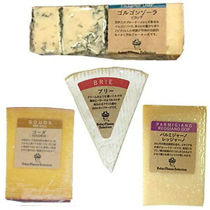 チーズ 4種セット 詰め合わせ ワイン ビール おつまみ つまみ 酒のあて お酒のつまみ 食べ比べ チーズフォンデュ フランス 内祝い ギフト プレゼント お得 世界のチーズ ブルーチーズ パルミ