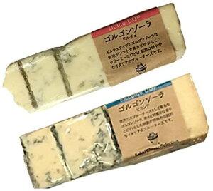 ゴルゴンゾーラ ピカンテ ゴルゴンゾーラ ドルチェ ブルーチーズ 青カビ 詰め合わせ セット食べ比べ