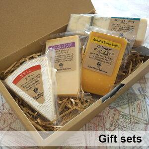 チーズギフト おつまみ ワインのおつまみ チーズ4種セット 誕生日 お歳暮 内祝い 熨斗対応 メッセージカード プレゼント パルミジャーノ ブリー  ゴーダ ゴルゴンゾーラ