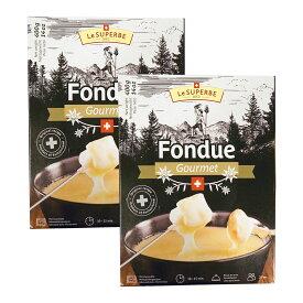 チーズフォンデュ レトルト 本格的 本場スイス産 400g×2個セット エメンタール グリュイエール配合 チーズ