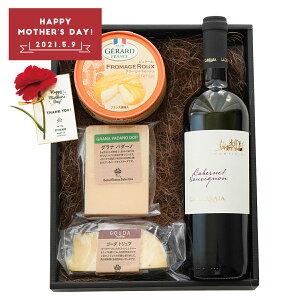チーズとワインセット おつまみ プレゼント ギフト 母の日 内祝い 詰め合わせ 赤ワイン ワイン好き 晩酌 おしゃれ グラナパダーノ ゴーダトリュフ ゴーダ トリュフ 誕生日 お酒 チーズ おつ