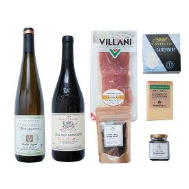 フランスワイン チーズ ワインセット ギフト 詰め合わせ プレゼント 父の日 おつまみ 赤ワイン ワイン パルミジャーノ ブリー 食べ比べ 美味しい ワイン好き お酒 酒のつまみ 酒の肴 お取り寄せグルメ 誕生日 内祝い プチギフト アソート