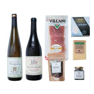 フランスワイン チーズ ワインセット ギフト 詰め合わせ プレゼント 父の日 おつまみ 赤ワイン ワイン パルミジャーノ ブリー 食べ比べ 美味しい ワイン好き お酒 酒のつまみ 酒の肴 お取り