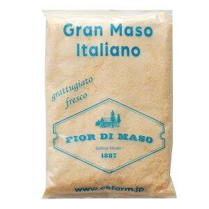 グランマーゾ パウダー 粉チーズ 料理用 業務用 grated-cheese イタリアン 料理用チーズ (1kg×1袋) パスタ リゾット ピザ ナチュラルチーズ 冷凍保存可能