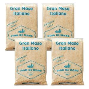 グランマーゾ パウダー 粉チーズ 料理用 業務用 grated-cheese イタリアン 料理用チーズ (1kg×4袋) パスタ リゾット ピザ ナチュラルチーズ 冷凍保存可能