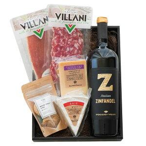 チーズ ワインセット ギフト Zジンファンデル 詰め合わせ ワインギフト プレゼント おつまみ 赤ワイン ワイン パルミジャーノ ブリー 食べ比べ 美味しい ワイン好き お酒 酒のつまみ 酒の肴