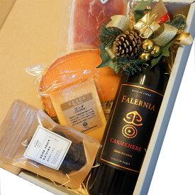 ギフト チーズとワインセット 赤ワイン カルムネール グラン レセルバ 生ハム ゴーダ ミモレット ドライフルーツ おつまみ プレゼント 内祝い お土産 詰め合わせ ラッピング おしゃれ 誕生日 お酒 チーズ おつまみセット 贈り物 お祝い 結婚祝い