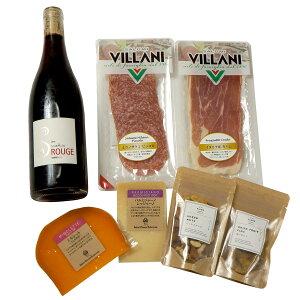 自然派赤ワインとおつまみ6種セット オーガニックワイン プロシュート 生ハム チーズ ナッツ パルミジャーノ ミモレット スペインワイン