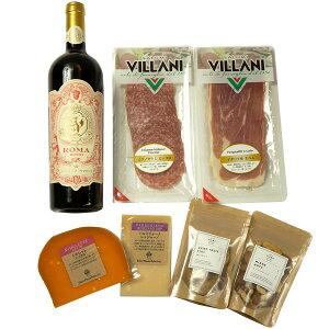 イタリア 赤ワイン 1本 おつまみ 6種セット チーズ プロシュート サラミ セット パルミジャーノ ミモレット