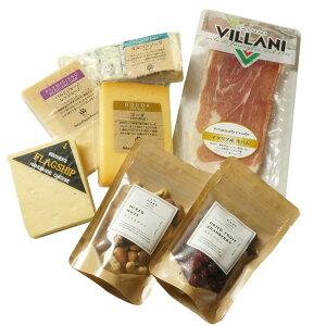 ワインに合うおつまみ7種セット チーズ ドライフルーツ ナッツ サラミ パルミジャーノ ゴルゴンゾーラ