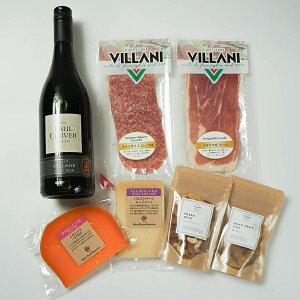 南アフリカ赤ワインとおつまみ6種セット チーズ ナッツ 生ハム サラミ ドライフルーツ いちじく パルミジャーノ ミモレット