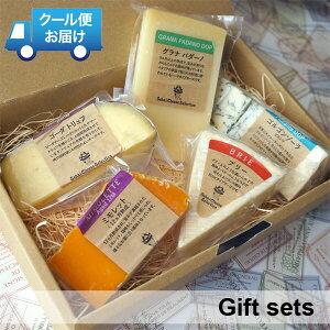 チーズ おつまみ ギフト セット 5種類ゴーダトリュフ ゴルゴンゾーラ ブリー ミモレット12ヶ月熟成 グラナパダーノ クリスマス お歳暮 誕生日