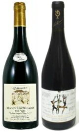 カーヴ・ド・ベレール・ベルエアリシーム、ルーデュモン、ボジョレーヌーボー2本セット(ボージョレヌーヴォー2019)フランスワイン 産地 ブルゴーニュ 赤ワイン 家飲み お誕生日 ギフト お祝い