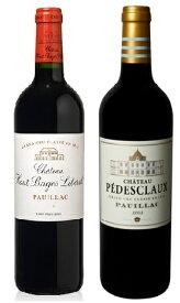 銘醸ポーイヤック産赤ワイン2本セットシャトー・オーバージュ・リベラルペデスクロー フランスワイン 産地 ボルドー ポーイヤック 赤ワイン 直輸入 家飲み お誕生日 ギフト お祝い 750mlHAUT-BAGES LIBERAL PEDESCLAUX 直輸入ボルドー