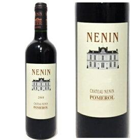 シャトー・ネナン1997フランスワイン産地 ボルドー赤ワイン家飲み お誕生日ギフト お祝い