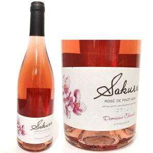 ドメーヌ・シュヴロサクラ Sakuraロゼ・ド・ブルゴーニュ2019 サクラロゼ フランスワイン 産地 ブルゴーニュ ロゼワイン 家飲み お誕生日 ギフト お祝い 母の日 750ml