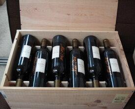 モンペラ750ml 木箱入り12本セット フランスワイン 産地 ボルドー 赤ワイン 家飲み お誕生日 ギフト お祝い 750mlデスパーニュ家